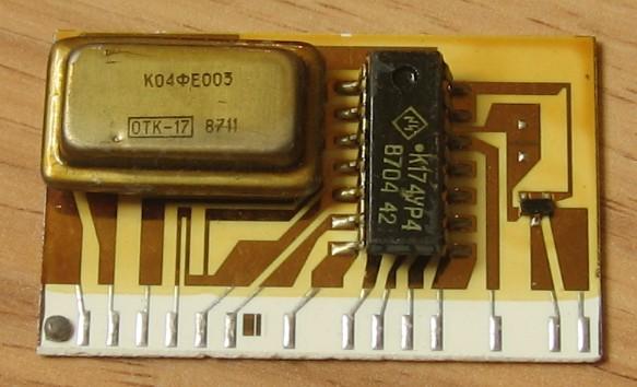 Назначение - усилитель промежуточной частоты звука;применялась в субмодуле СМРК-1-1 радиоканала телевизоров 2УСЦТ.