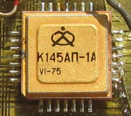К145АП1А