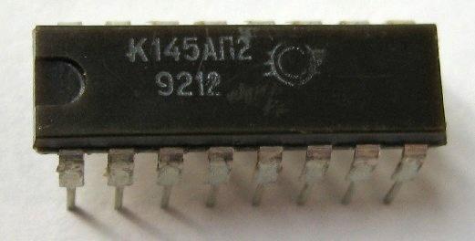К145АП2. Микросхема