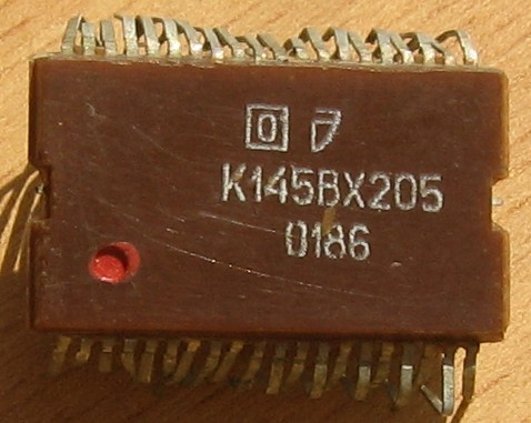 в калькуляторе МК-44.
