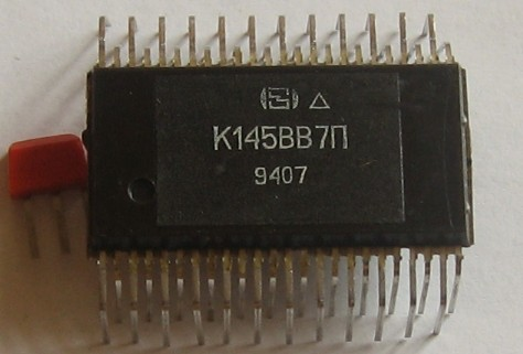 от калькулятора МК-59.