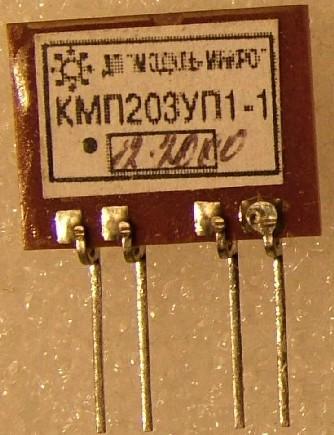 Микросхему КМП203УП1.