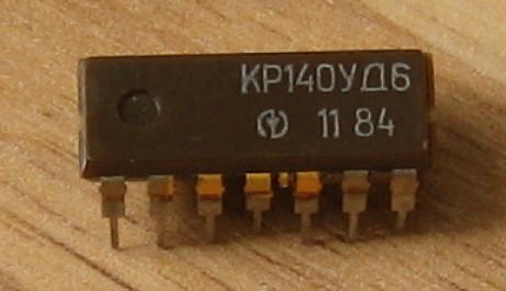 (КР)140УД6