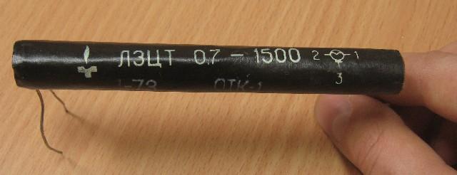 Линия задержки ЛЗЦТ-0,7-1500
