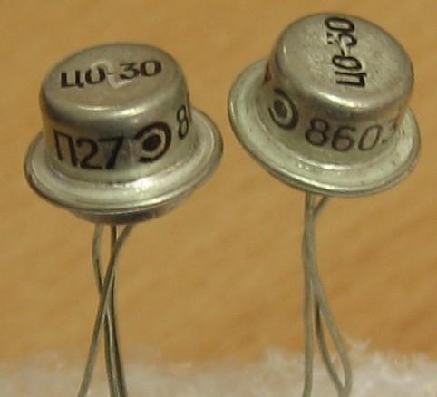 Музей электронных раритетов - Актив - П27-П28 неперспективный