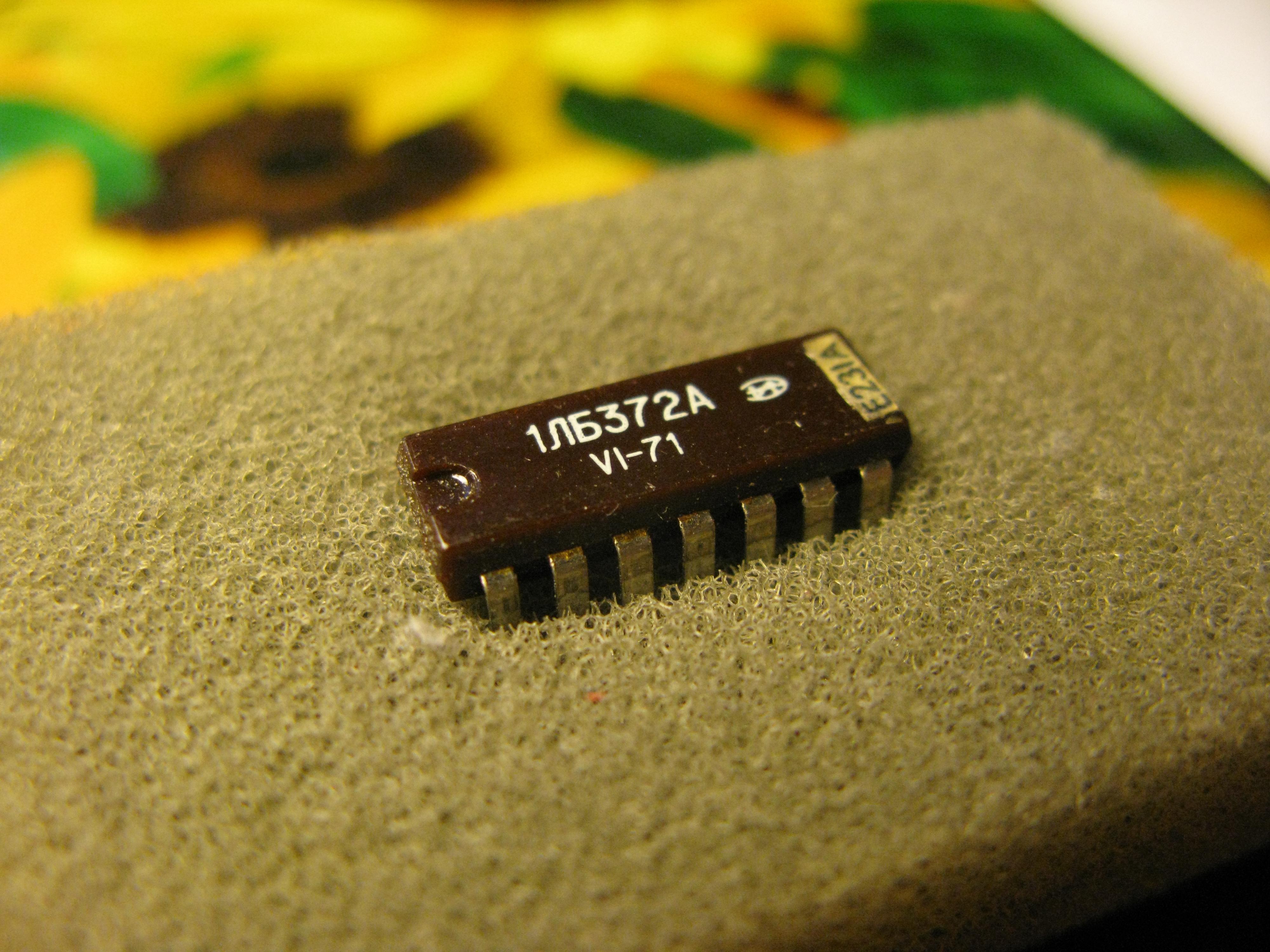 Интегральные схемы полупроводника