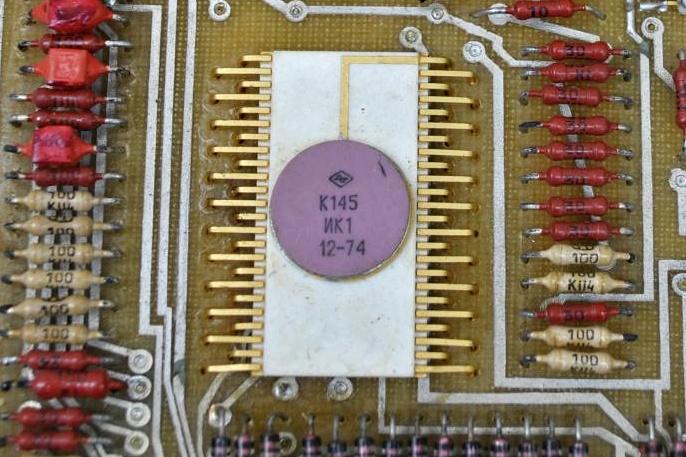 Страницы схема блока управления микроволновки на ик и ре2 (ссылка).